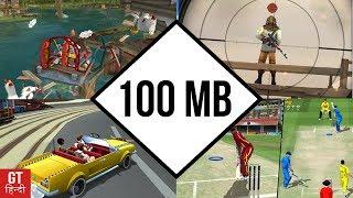 10 COOL NEW ANDROID HD Games UNDER 100 MB (Hindi- हिन्दी) | GT Hindi