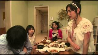 イタズラなKiss~Love in TOKYO #03 予告 永瀬はるか 検索動画 22