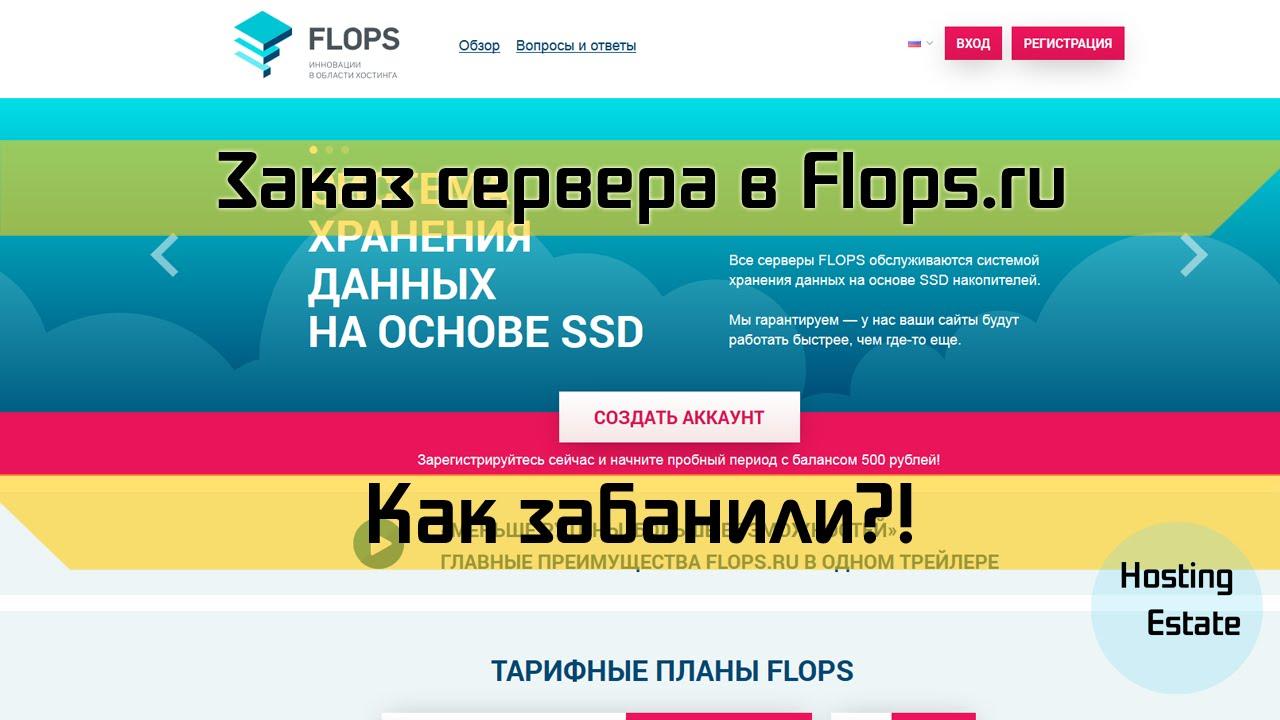 Vps хостинг бесплатный тест как сделать чтобы форма на сайте отправляла на почту