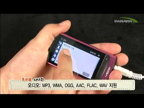 mp3 player SAMSUNG Yepp YP-R1 [Preview]