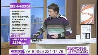 видео Уничтожение насекомых Москва – хозяйственная необходимость