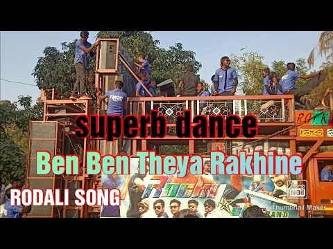 Rocky Star Band  Ben Ben Theya Rakhine.  Rodali Song