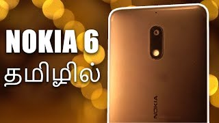 Nokia 6 Review - Tamil
