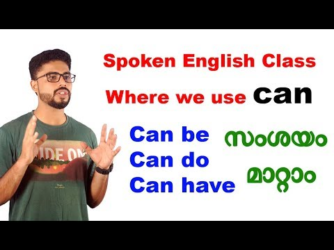 I will do it meaning in malayalam