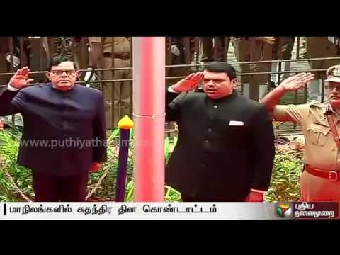 70th Independence day celebrated across India