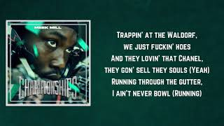 Intro (Lyrics) - Meek Mill