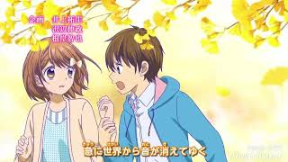 Аниме клип~любовь в 12 лет Аой Юи & Хияма Казума!)