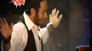 Tamer Hosny - 3oyono Dar.mp4