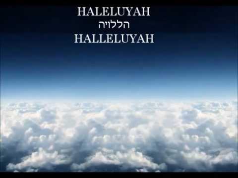 Halleluyah La Olam - With Hebrew and English Lyrics