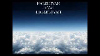Halleluyah La Olam - With Hebrew and English Lyrics