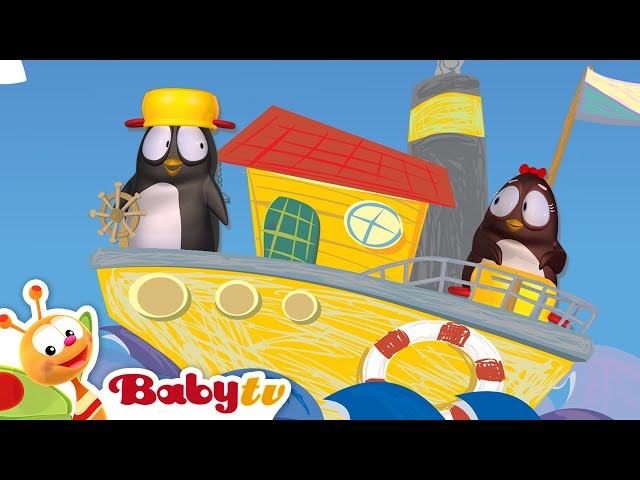 Pim & Pimba | Playing Fun Games for Kids with a Pot | BabyTV