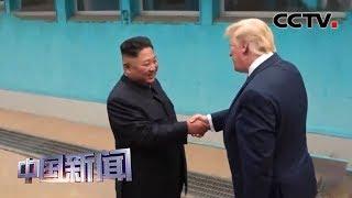 [中国新闻] 朝鲜:除非美国接受条件否则将不再重返朝美谈判 | CCTV中文国际
