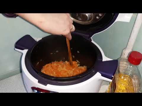 Мультиварка-скороварка MOULINEX Cook4Me CE7011