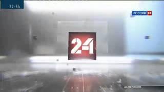 """Прямая трансляция пользователя """"Первый областной канал"""" (Благовещенск)"""
