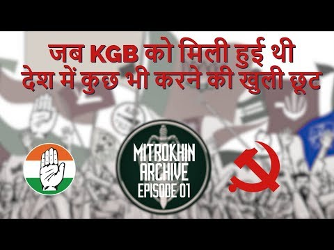 How KGB Controlled