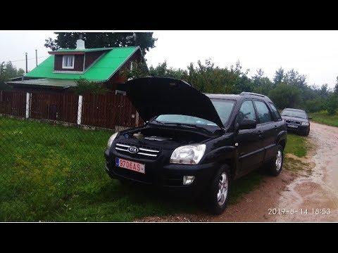 2005 Kia Sportage. Мертвый шкив кондиционера