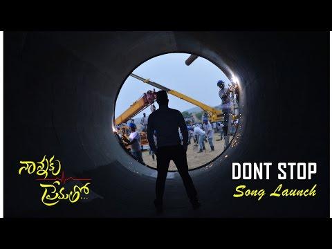 Dont Stop Song Launch || Nannaku Prematho Audio Launch || Jr Ntr, Rakul Preet, DSP