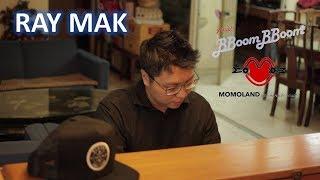 MOMOLAND (모모랜드) - BBoom BBoom (뿜뿜) Piano by Ray Mak