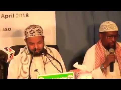 Xukunka Shirkadda #TIENS iyo kuwa la midka ah?  Dr Xasan Sh Cali Warsame