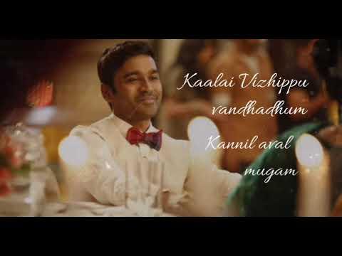Naan Pizhaippeno Song WhatsApp Status Lyrics Video -  Enai Nokki Paayum Thotta Movie