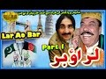 Download Pashto New Comedy Drama - Lar Ao Bar - Ismaeel Shahid and syed Rahman Sheeno Super Hit Comedy Drama MP3 song and Music Video