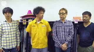 RISING SUN ROCK FESTIVAL 2018 in EZO 奥田民生 ビデオメッセージ.
