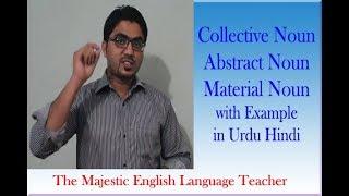 Collective Noun | Abstract Noun | and Material Noun | with Example in | Urdu | Hindi | lesson 03
