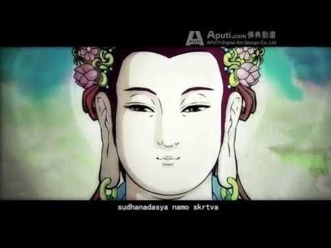 Sự Tích .. CHÚ ĐẠI BI, Phim Hoạt hình Phật Giáo, Pháp Âm HD