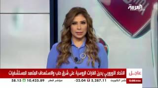 تفاعلكم : العبادي يُطلق صافرة َاستعادةِ الموصل على فيسبوك..