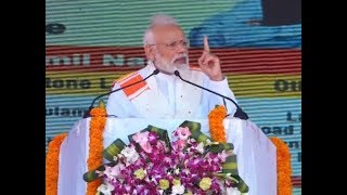 Narendra Modi Speech in Tamil Nadu