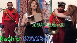New Comedy Stage Drama Chotan ishq diya - Rashid kamal, Sheeza butt