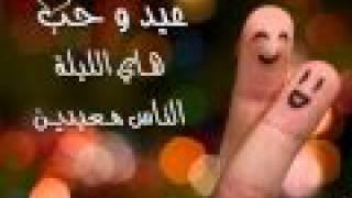 Kathom Alsaher - 3eed o 7ob - كاظم الساهر - عيد و حب