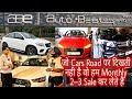 Used Luxury Car Delhi ||  Convertible Audi A3, Gle 43 Amg 4matic (auto Best Emperio Delhi)