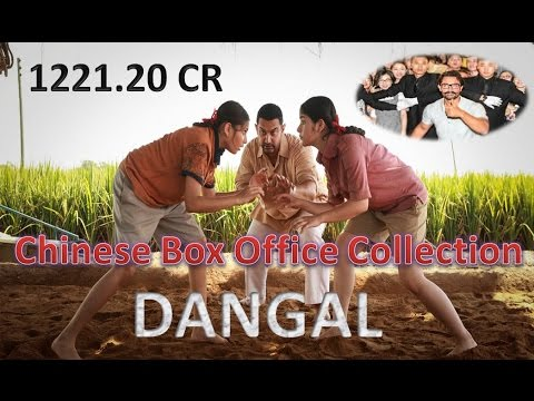 Dangal Movie Chinese Box Office Collection 2017 | Dangal World Wide Collection 2017