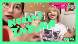 """""""HELLO! I'M YUNA"""" - NO MORE CAKE YUUKI編  (subtitled)"""
