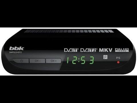 Цифровой телевизионный ресивер BBK SMP022HDT2, обзор и настройка.