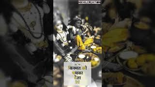 Gambar cover Shyam savere dekhu tujhko Kitna sundar roop he