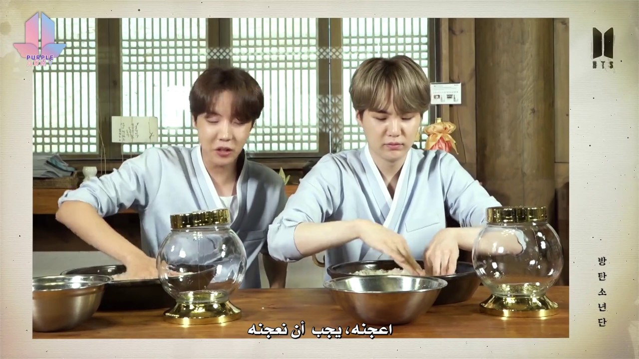 [Arabic Sub - PREVIEW] BTS (방탄소년단) 'BTS 2019 SUMMER PACKAGE in KOREA'  PREVIEW SPOT #2