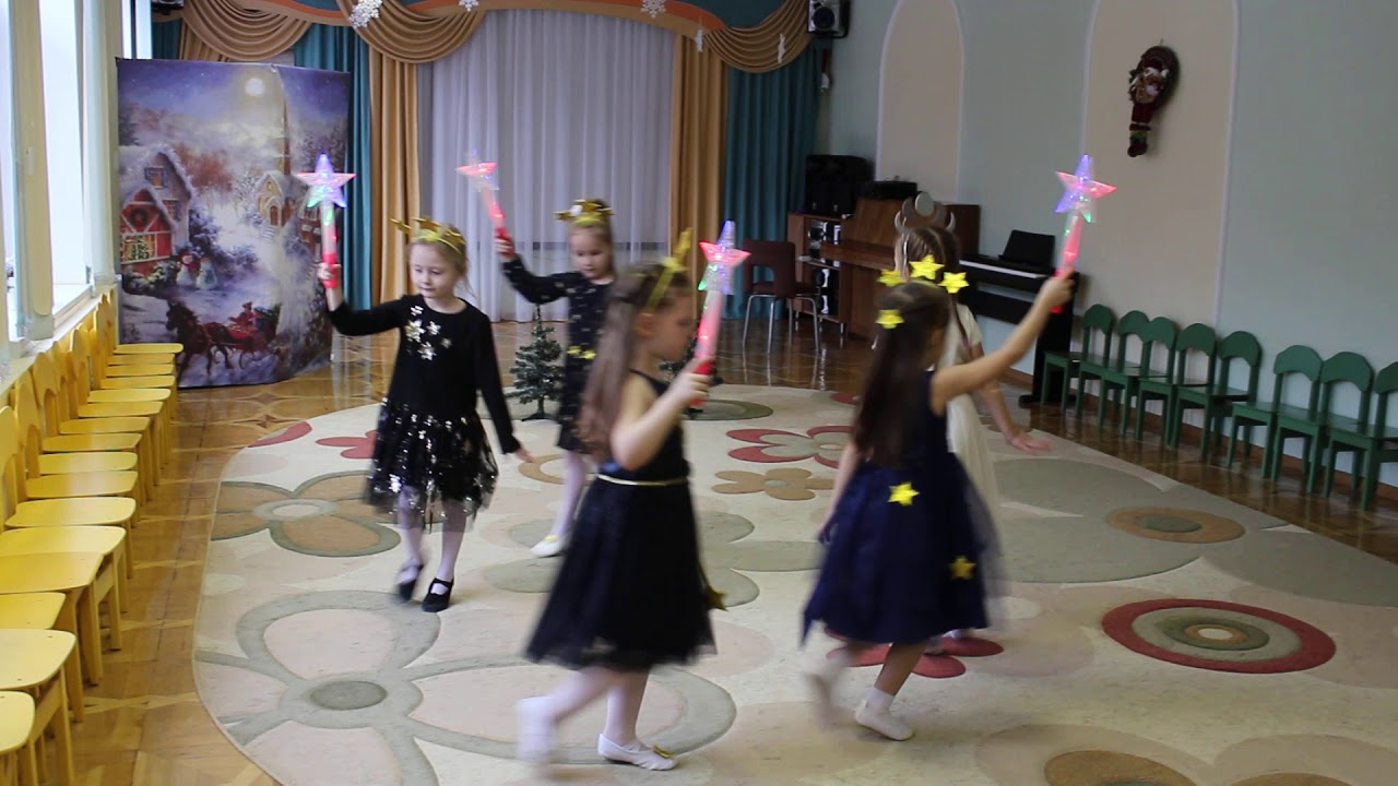 Танец звездочек картинки