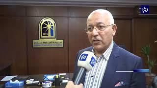 """"""" تجارة عمان"""" تطالب بتأجيل تطبيق نظام الفوترة حتى مطلع العام المقبل  - (25-6-2019)"""