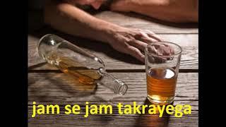 Raat Bhar Jaam Se