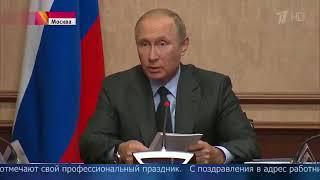 Владимир Путин провел заседание Военно-промышленной комиссии РФ