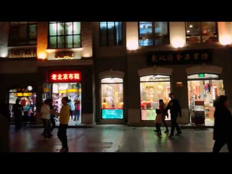 Beijing 14 - All night long