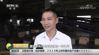 [中国财经报道]江苏设立快递工程职称 首批22名快递员获评| CCTV财经