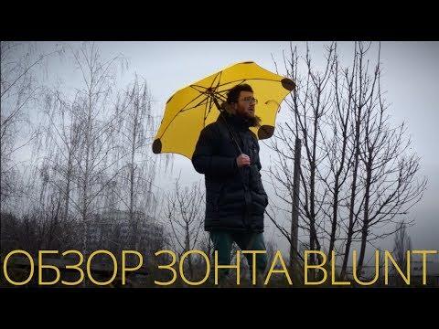 Испытание зонта Blunt Classic на скорости 100 км/ч