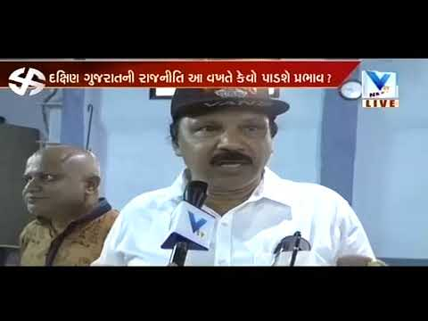 Election Adda : What is the mood of Surat for upcoming Gujarat Election | Vtv News