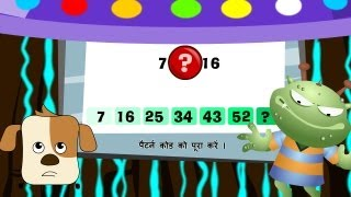 What Are Number Patterns (hindi)