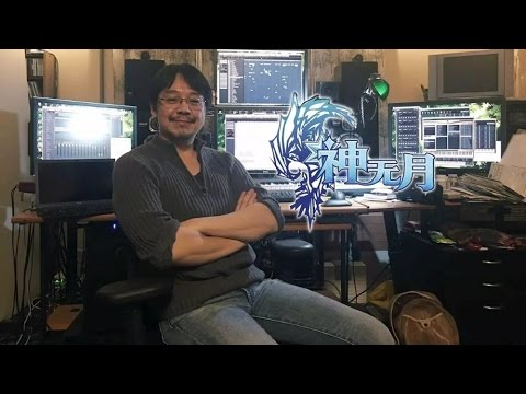 Moonless God 神无月 (JP) - Hitoshi Sakimoto teaser trailer
