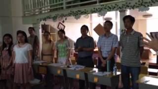 Chinese Anthem