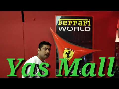Ferrari World (Yas  Mall)